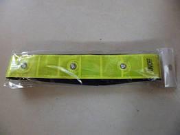 Диодная велосипедная светоотражающая полоска на запястье / фликер