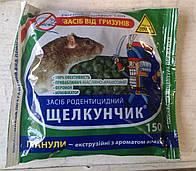 Отрава щелкунчик гранула 150 g.
