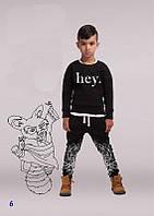 Детский спортивный костюм Hey