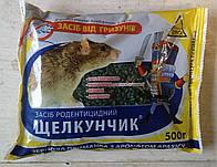 Отрава щелкунчик зерно 500 g.