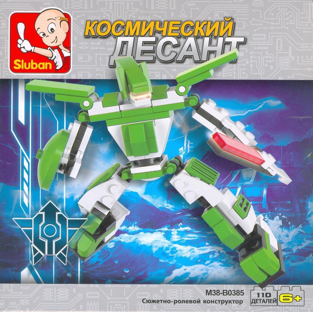 """Конструктор SLUBAN """"Космічна серія. Робот"""", 110 деталей"""