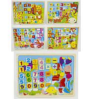 Деревянная игра Рамка-вкладыш  0438  5 видов микс, в кульке