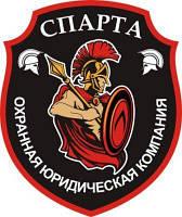 Физическая охрана объектов в г. Харькове и области