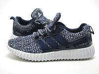 Кроссовки мужские Адидас Energy yeezy boost blue-white