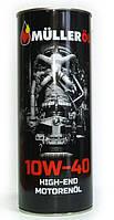 Масло моторное  MULLER Oil 10w40 1л - Diesel