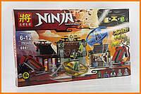 """Конструктор Lele 79349 Ninja (аналог Lego Ninjago 70590) """"Боевая площадка для аэроджитцу"""" 694 дет"""