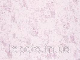 Шпалери дуплекс Алсу 2 4041-06