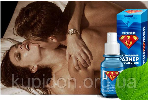 Порно и секс по принуждению.