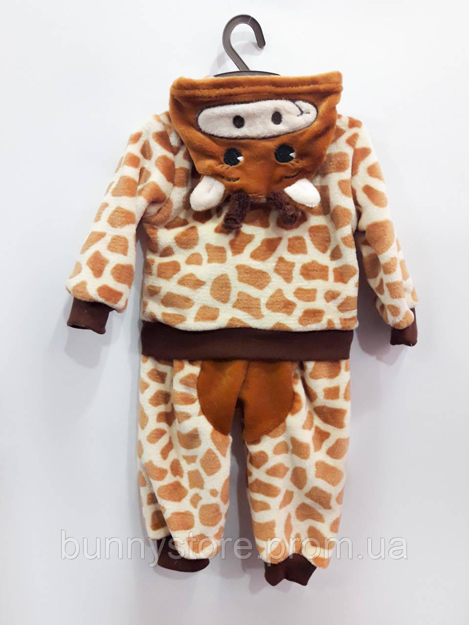 Махровый костюм Жираф 170bf428abf23