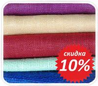 Цветная мешковина из льна (200 г/м2)