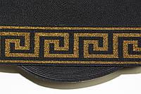Резинка декоративная 60мм. черный+золото , фото 1