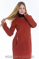 Зимнее женское пальто №11\1 р.52;54 кирпичный
