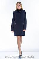Зимнее женское пальто №11\1 р.52;54 темно-синий