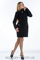 Зимнее женское пальто №11\1 р. 50;52;54 черный
