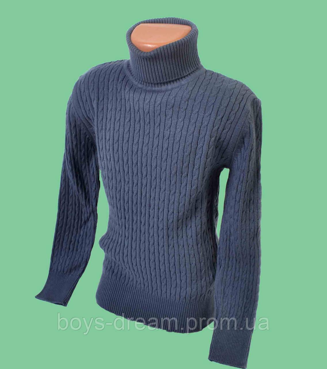 Гольф- свитер  для мальчика (116 - 164) Турция