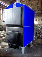 Теплогенератор на дровах 270 кВт