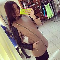 Пальто женское стеганные рукава 2737