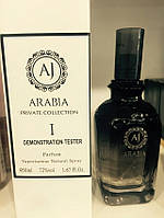 Парфюмированная вода - Тестер Aj Arabia Private Collection I