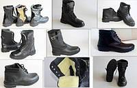 Бортопрошивная обувь