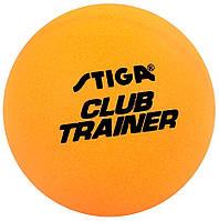 Мяч Stiga club trainer - 6678