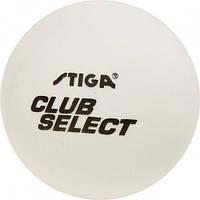 Мяч для настольного тенниса Stiga club select /1 шт/ белый - 52566