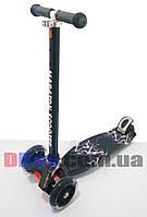 Самокат детский Scooter Maxi Style Carbon до 70 кг светящиеся колеса