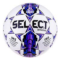 Мяч футбольный  модели Select Diamond Duxon Purple