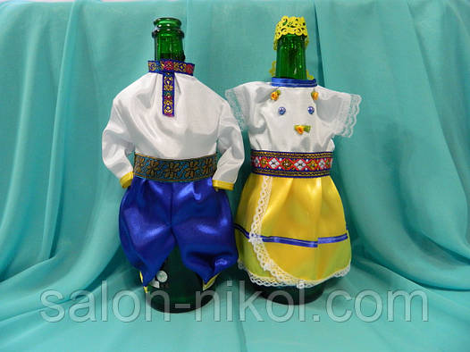 Одежда на свадебное шампанское, украшение на шампанское в украинском стиле