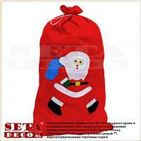 Красный мешок Санта Клаус новогодний, 40х60 см, ткань.