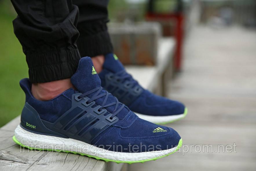 ☆ Купить Кроссовки Ultra Boost Suede Royal Blue Green мужские ... 238a1f597ee