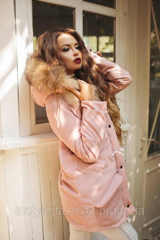 Женская теплая парка с натуральным мехом на синтепоне 200 цвет розовый