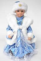 Снегурочка музыкальная в голубом платье 30 см.
