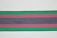 Резинка манжетная 130мм.  зеленый+розовый+серый , фото 1