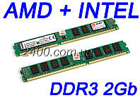 DDR3 2GB INTEL и AMD Kingston KVR1333D3N9 2G ОЗУ