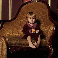Детский халат FLAVIO