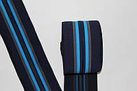 Резинка манжетная 130мм.  т.синий+бирюза+серый , фото 1
