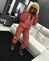 Лыжный женский костюм 74033(три цвета)