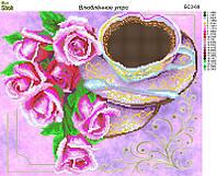 Схема для вышивки бисером Влюблённое утро