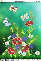 Схема для вышивки бисером Летние цветы