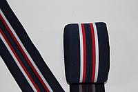 Резинка манжетная 130мм.  т.синий+белый+красный, фото 1