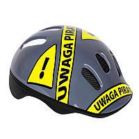 Детский шлем Spokey cave - 12041