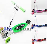 Самокат детский Scooter FULL metal регулировка