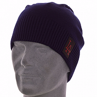 Мужская вязанная шапка чулок цвет темно синий