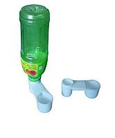 Мини поилка под бутылку