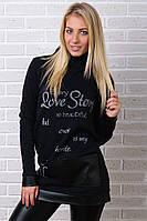 Брендовый гламурный зимний спортивный костюм Турция S M L XL XXL чёрный