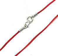 Детская красная шелковая ниточка на шею