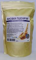 Пшеничные отруби 200 г пакет