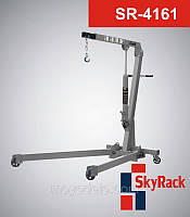 Гидравлический кран для снятия двигателя складной SkyRack SR-4161