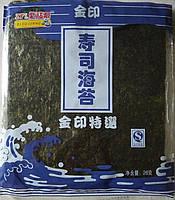 Водоросли нори для суши 10 листов 28г