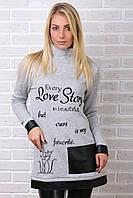 Брендовый гламурный зимний спортивный костюм Турция S M L XL XXL серый
